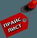 Компьютерщик Новосибирска